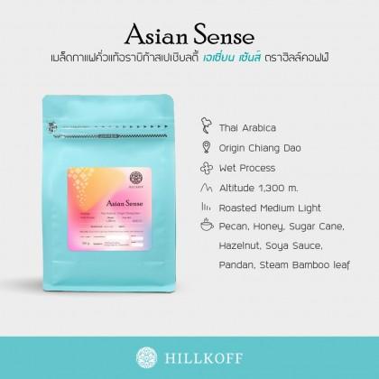 Arabica Specialty Coffee - Asian Sense 200g