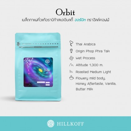Arabica Specialty Coffee - Orbit 200g