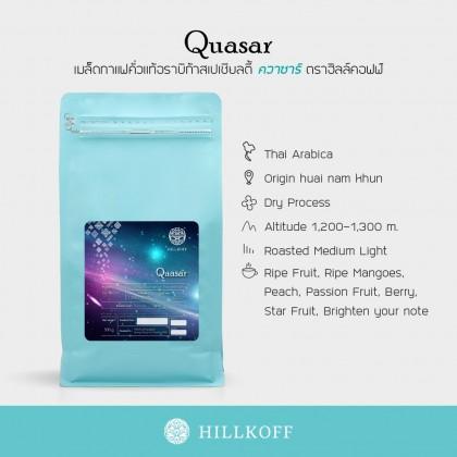 Arabica Specialty Coffee - Quasar 200g