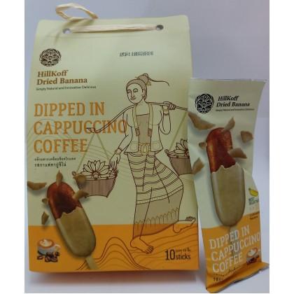 Dried Banana Cappuccino