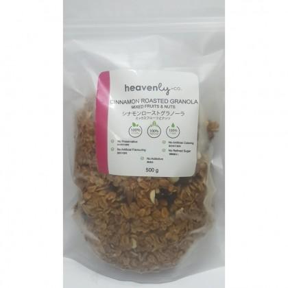 Cinnamon Roasted Granola 500g